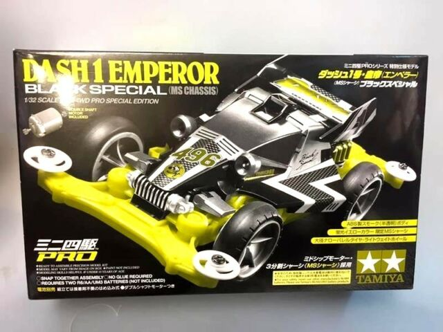 ms chassis tamiya project